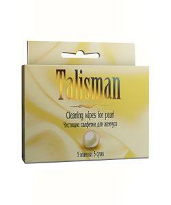 Talisman | Саше Для Чистки Жемчуга