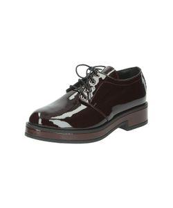 Repo   Ботинки