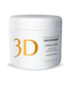 Medical Collagene 3D | Альгинатная Маска 200 Г