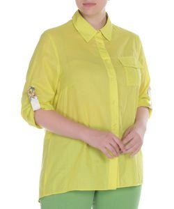 Luisa Viola | Рубашка