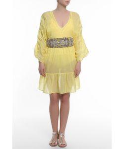 Emamo | Платье