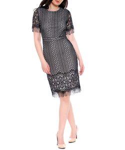 Moda Di Chiara | Платье