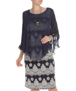 Glamour   Платье С Кулоном