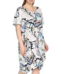 Shalle | Платье С Цветочным Принтом