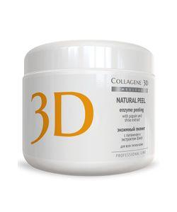 Medical Collagene 3D | Пилинг Ферментативный 150 Г