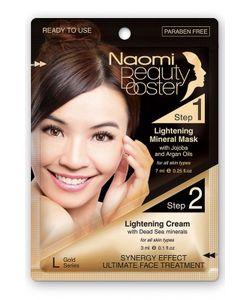 Naomi | Комплексный Уход За Лицом