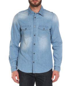Versace Jeans | Рубашка