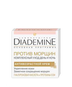 Diademine | Уход