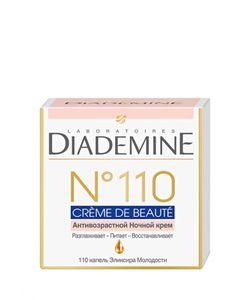 Diademine | Крем