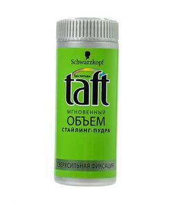Taft | Пудра