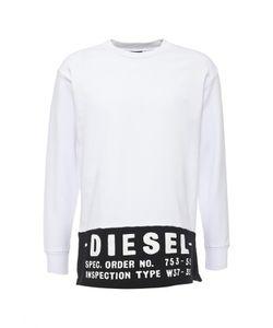 Diesel | Свитшот