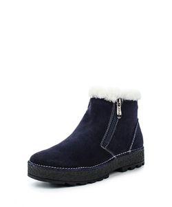 La Grandezza | Ботинки