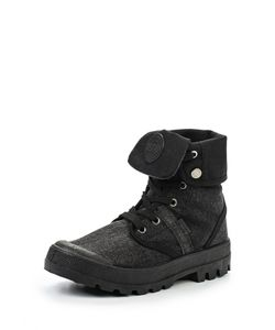 Destroy | Ботинки