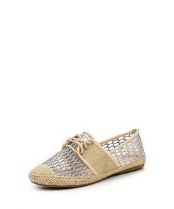 Guapissima | Ботинки