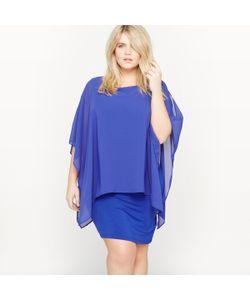 CASTALUNA | Платье 2 В 1