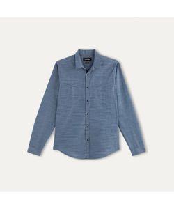 The Kooples | Рубашка С Жаккардовым Микропринтом
