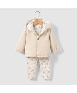 R mini | Комплект Куртка И Брюки 0 Мес3 Лет