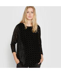 R essentiel | Блузка Для Периода Беременности Из Велюра Деворе