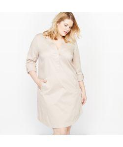 CASTALUNA | Платье-Рубашка С Длинными Рукавами