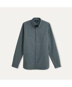 The Kooples | Рубашка С Микропринтом