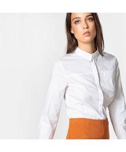 atelier R | Рубашка Приталенная Из Поплина