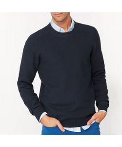 R essentiel | Пуловер С Круглым Вырезом Из Трикотажа 100 Хлопок