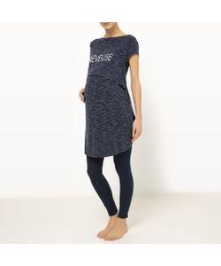 Cocoon | Пижама Для Периода Беременности И Грудного Вскармливания