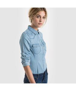R essentiel | Рубашка Из Денима