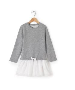 R kids | Платье Из Двух Материалов На 3-12 Лет