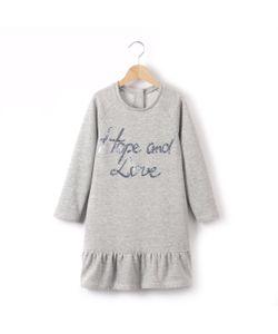 R kids | Платье Из Мольтона С Пайетками