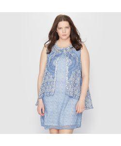 TAILLISSIME | Платье Из Набивной Ткани С Рисунком Пейсли