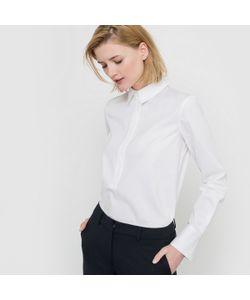 atelier R | Рубашка С Длинными Рукавами Из Поплина