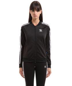 adidas Originals | Спортивная Куртка Sst