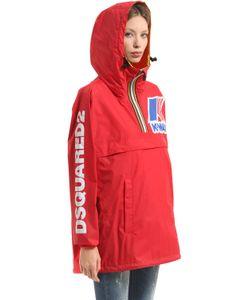 Dsquared2 | Двухсторонняя Куртка K-Way Из Нейлона С Логотипом
