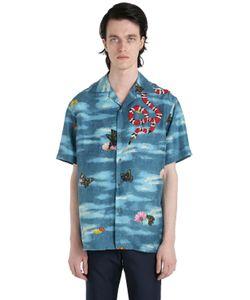 Gucci | Шёлковая Рубашка С Принтом И Нашивкой Змея