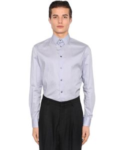 Giorgio Armani | Рубашка Из Стретч Атласа С Принтом
