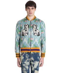 Gucci | Куртка-Бомбер Из Жаккарда С Вышивкой