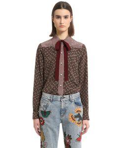 Gucci   Шёлковая Рубашка С Принтом