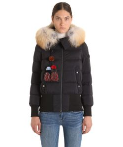 Peuterey | Куртка-Бомбер Hotas С Меховой Отделкой