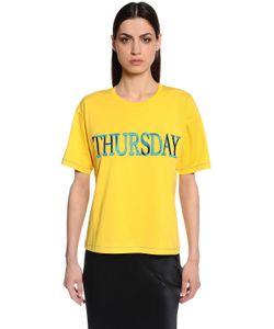 Alberta Ferretti | Футболка Thursday Из Хлопкового Джерси
