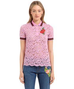 Gucci | Рубашка-Поло Из Полухлопкового Кружева С Вышивкой