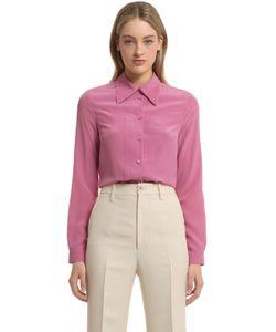Gucci   Рубашка Из Шёлкового Крепа