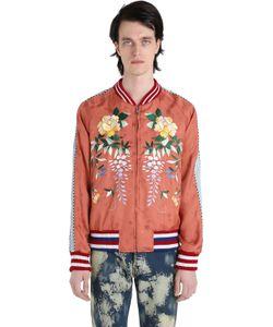 Gucci | Куртка-Бомбер Из Техноматериала С Вышивкой