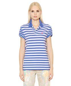 Polo Ralph Lauren | Хлопковая Рубашка-Поло В Полоску