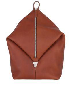 BONASTRE | Рюкзак Из Кожи