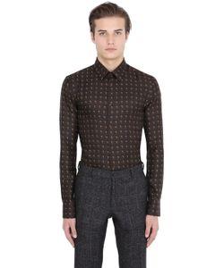 Trussardi | Шёлковая Рубашка С Принтом