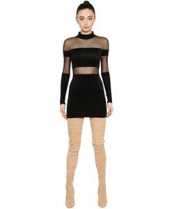 Balmain | Платье Из Тюля И Стретч Джерси Милано