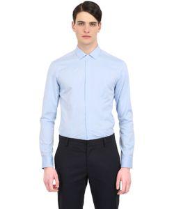 DANIELE ALESSANDRINI GREY | Рубашка Из Хлопкового Поплин