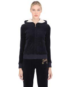 Juicy Couture | Свитшот Из Велюрового Джерси С Логотипом Из Страз