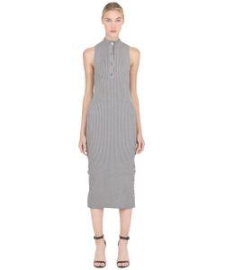 CAMEO | Трикотажное Платье
